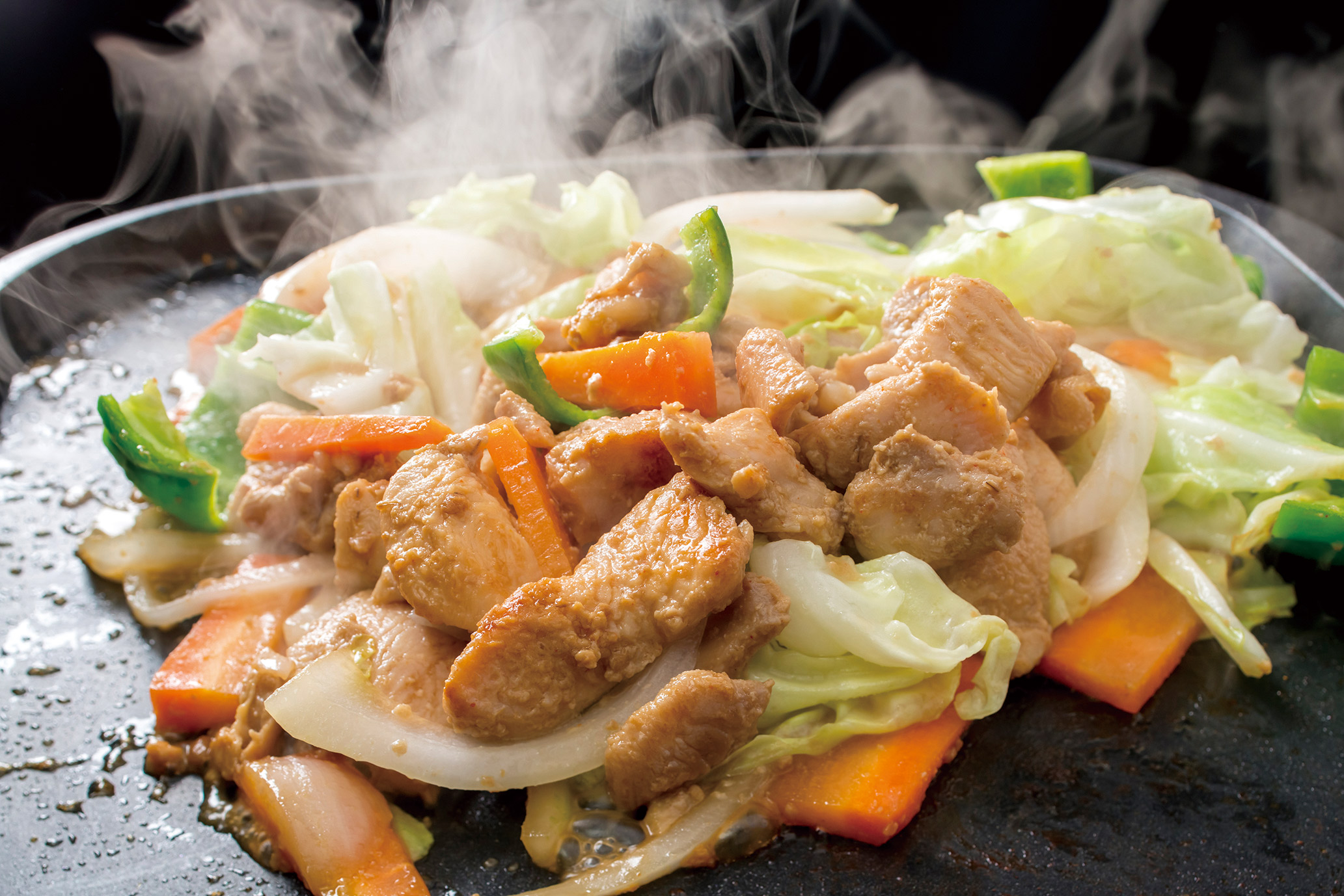 鶏ちゃん(焼き)