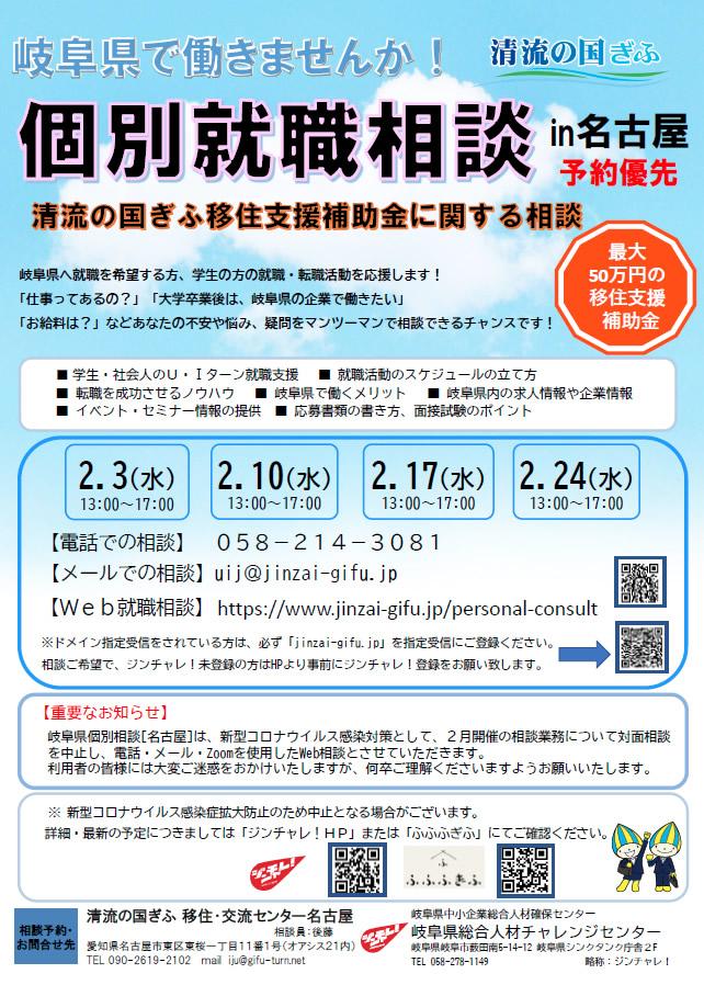 県 情報 岐阜 コロナ 最新